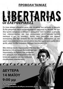 προβολή - Libertarias - Οι ελευθεριακές